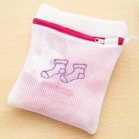 Wäschewaschbeutel Aus Netz Mit Reißverschluss, Faltbar, Zarter